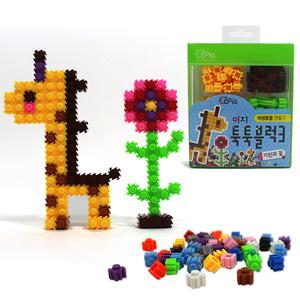 이지 툭툭블럭만들기 (기린과 꽃)