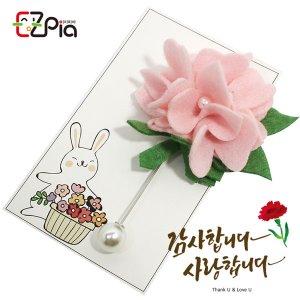 [오피시나] 펠트 꽃 브로치 진주