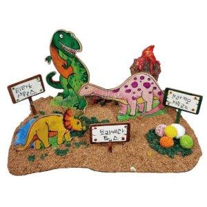 공룡 박물관 만들기 세트